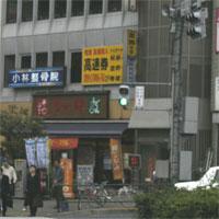 インターネットまんが喫茶コムコム 木場店