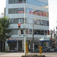 インターネットまんが喫茶コムコム 後楽園店(旧小石川店)