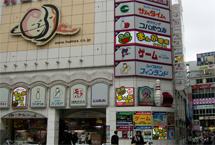 まんが喫茶ゲラゲラ 新宿コマ劇場前店