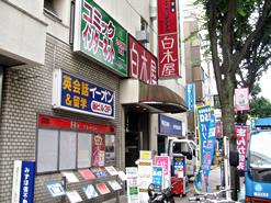 コミックバスターラクシュミ浦和店