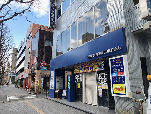 コミックバスター仙台国分町店