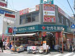 コミックバスターHoney清瀬店