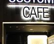 カスタマカフェ 池袋西口店