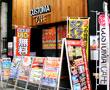 カスタマカフェ 上野店