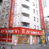 カラNET24池袋西口公園前店