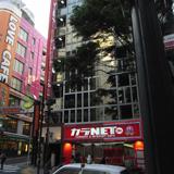 カラNET24渋谷道玄坂店