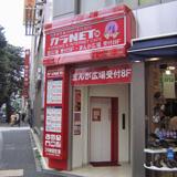 カラNET24新宿靖国通り店