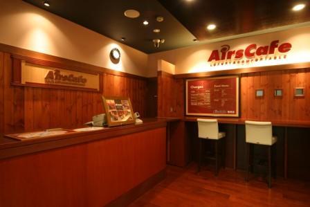 AirsCafe 亀有店