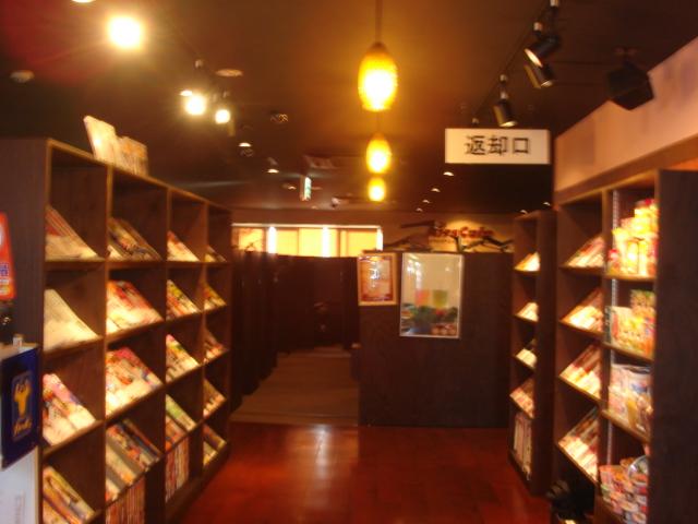 AirsCafe 両国店