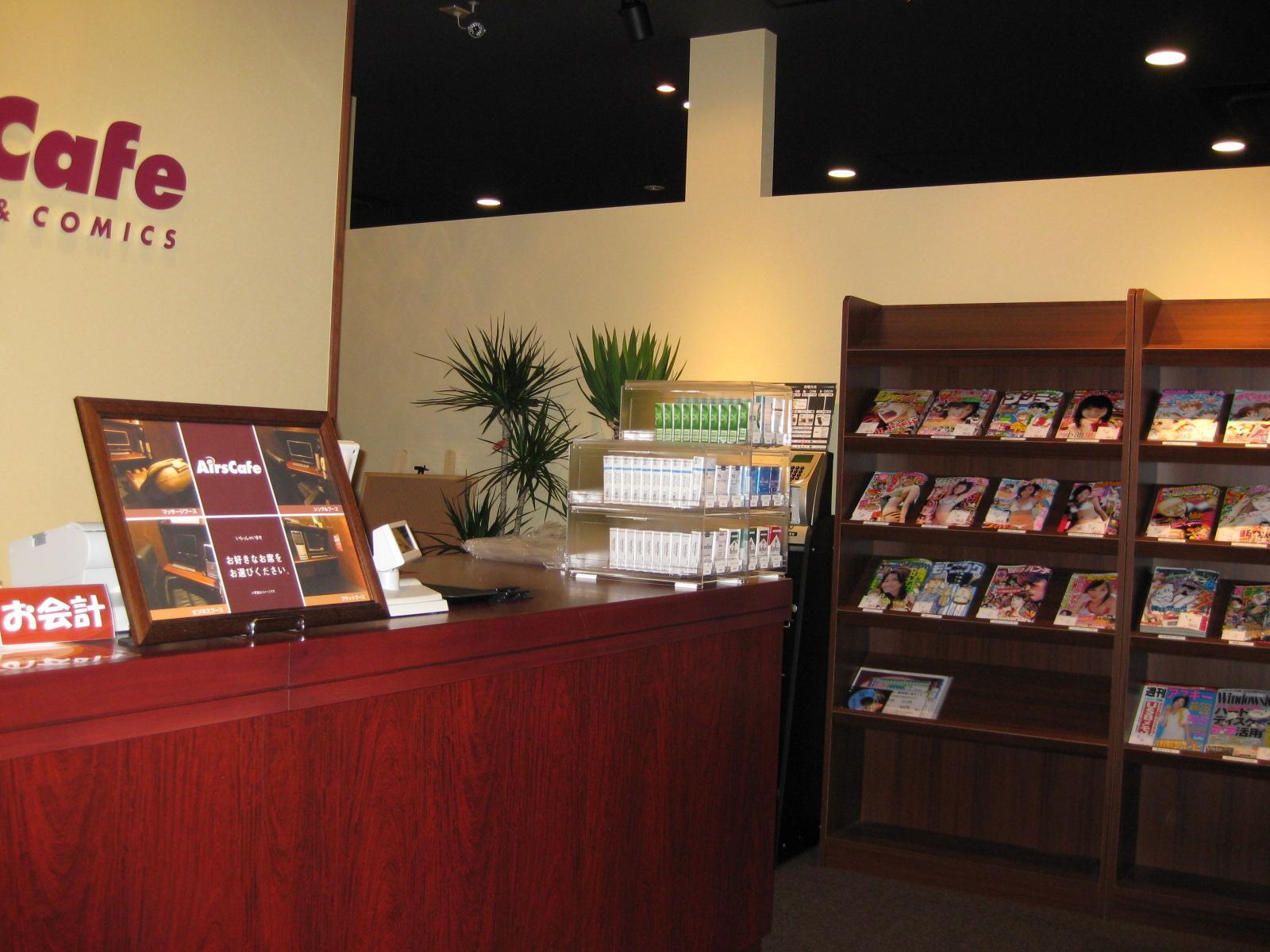 AirsCafe 花小金井店
