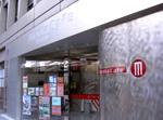 メディアカフェポパイ 泉の広場店