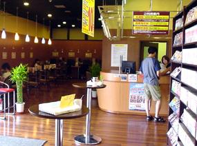C's CafeいせさきAsoviva店